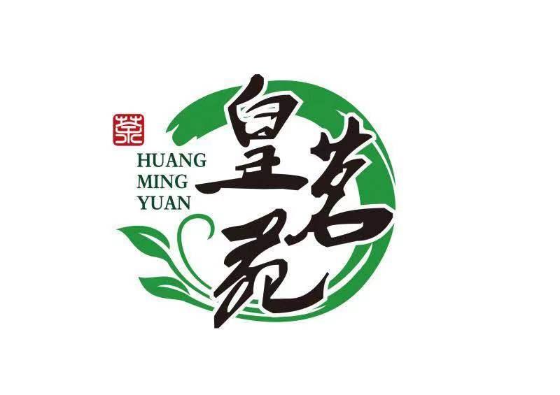 重庆皇茗苑公司