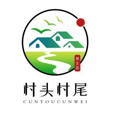 重庆村头村尾农业开发有限公司