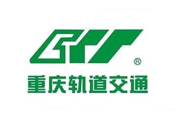 重庆市轨道交通环线二期工程土建六标